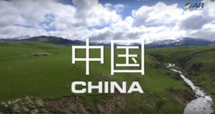 ARWS China Launch Video